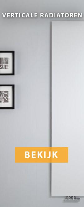 Verticale radiatoren kopen doe je bij http://goedkopeverwarmingen.nl